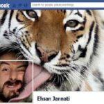 Lav et sjovt facebook profil og cover billede