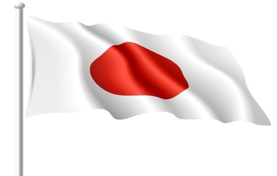 japaner